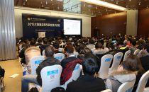聚焦2015大数据应用与安全技术论坛