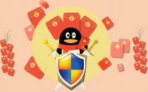 红包大战之后:QQ给腾讯上了双保险