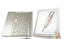 华为将在MWC上推出一款神秘新品,或为二合一笔记本