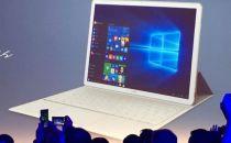 华为发布首款笔记本MateBook 售价5800元起