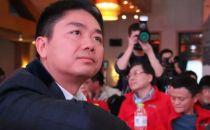 """刘强东为何触怒传统零售商,真的是互联网""""土地主思维""""吗?"""