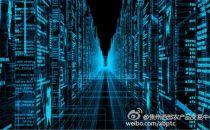 上海市大数据交易中心将市场化民营化运作
