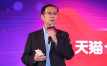 """阿里CEO张勇:传统商业和新商业要拆掉""""柏林墙"""""""