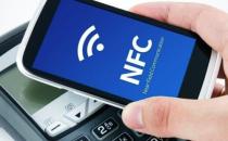三星/苹果Pay商用能否带来NFC第二春