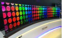 酷开发布T55 OLED电视新品 屏幕厚度7毫米