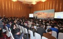 2016华为中国合作伙伴大会IT技术热点分论坛成功举行