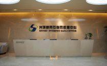 广电网络与光环新网共同投资设立云服务公司