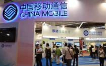中国移动2015年净利润1085亿元 同比降0.6%