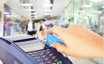 刷卡手续费再起变动 新一轮支付战争风雨欲来