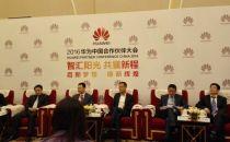 华为马悦:中国政企ICT市场将大有可为