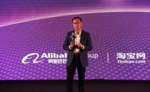 阿里CEO张勇:3万亿背后的操盘手
