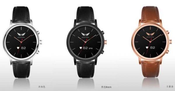 圆形表盘主打脉搏监测 Plus Watch手表亮相