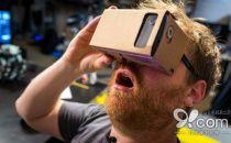 两台仅25美元 谷歌纸板眼镜开始上市销售