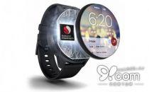 续航延长支持快充 高通发布手表专用芯片组
