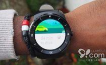 采用高通最新一代芯片 LG开发新款智能手表