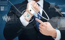 杏树林联合可穿戴设备 转型患者端