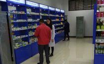 健客网上药店加码O2O 线上线下互动创新