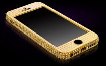 18K纯金镶嵌5.5克拉钻的iPhone SE售价50万