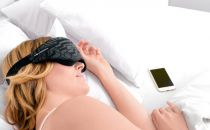 智能睡眠眼罩 可助缓解失眠和解决时差问题