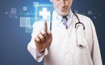 """""""互联网+医疗""""建设与应用模式探究"""