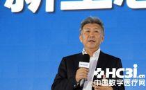 东软CEO刘积仁:坚信熙康云医院是一个好模式