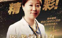 四大名医入驻百度医生直达号 互联网助力打造医生个人品牌