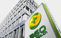 中信国安:奇虎360私有化后预计将持股4.46%