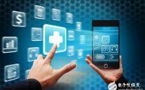 智能手机变医生?移动医疗新潮玩法集锦