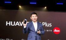 华为发布P9 全球首款徕卡双摄像头手机来了