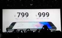 魅族发布魅蓝Note 3 千元机还能挺多久?