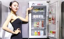 LG发布全新V6000 Plus冰箱 空间管理升级