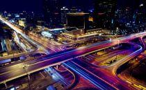 2016大数据产业峰会报道:大数据与城市交通论坛