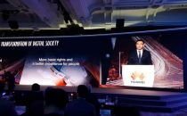 华为启动全面云策略 瞄向万亿级数字经济市场