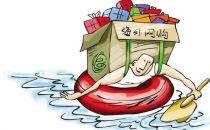 税改新政震动海淘产业链:商品税费至少涨11.9%