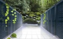 绿色节能数据中心的建设