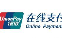 人脸识别医保在线支付系统在武汉启用