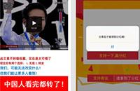 """以后在微信朋友圈里终于看不到""""不转不是中国人""""了"""