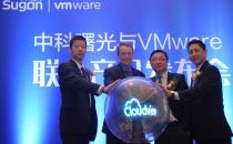 VMware与中科曙光成立合资公司 发布新云计算产品