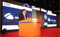 世纪互联发布全新云战略,打造混合IT服务平台