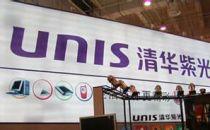 紫光购入莱迪思6%股份 或再拟收购美半导体公司
