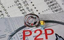 国务院牵头专项整治互联网金融:P2P将是重点