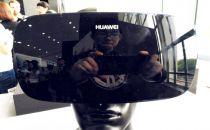 如何评价华为新推出的VR头盔?