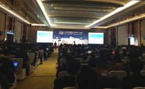 锐捷SDN亮相2016中国SDN/NFV大会