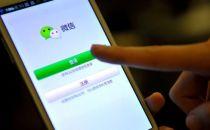 """微信支付""""星火计划""""发布 1亿元激励服务商"""