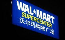 沃尔玛家乐福也开始O2O 这会是零售巨头的出路吗?