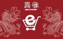 关于中国人如何网购,你可能不知道的7个真相
