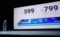 为应对千元机大战 魅族再发布599元起售的魅蓝3
