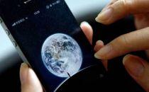 微信支付投入亿元营销经费 扶持平台服务商