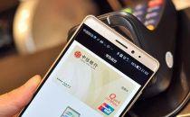华为银行推Huawei Pay P9一指快付仅为一便捷功能