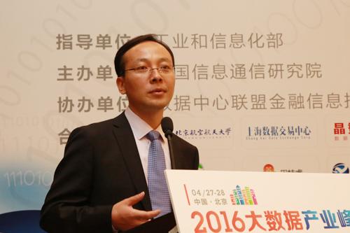 500-333文章照片-大数据推动金融创新-魏凯